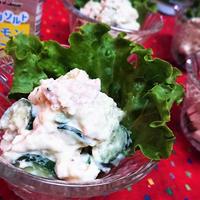 【レシピ】爽やかで美味!【レモンペパーポテサラ】さっぱり★後味良し! & スランプ。