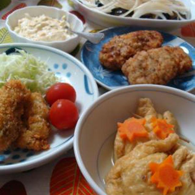 「スピーディーチョッパー」で節約うまレシピ!豆腐入り福袋、豆腐と鶏むね肉のさつま揚げ!!