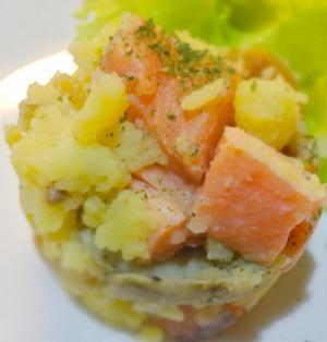 ドライマンゴーとサーモン、ジャガイモのサラダ