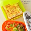 5月1日 土曜日 ベトナム風キャベツと茹で卵のサラダ