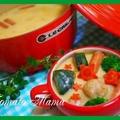 食べるほっこりホワイトシチュー【リーフレット】&素敵便❤ by とまとママさん