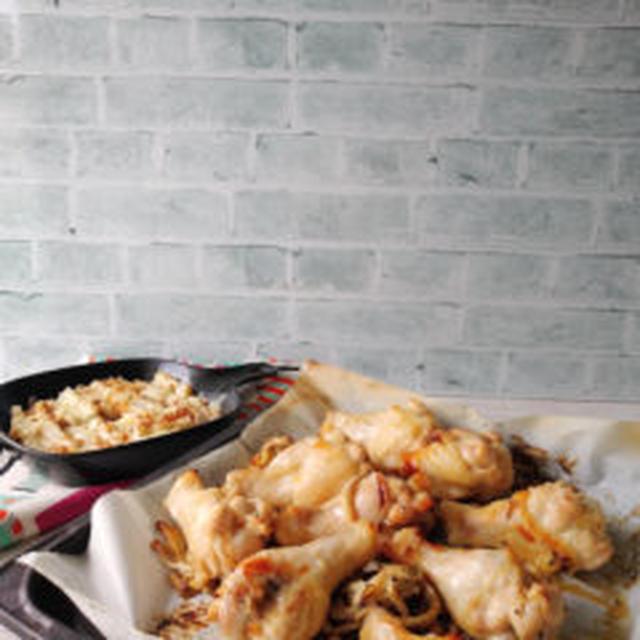 【レシピあり】塩麹手羽元ときのこのオーブン焼き