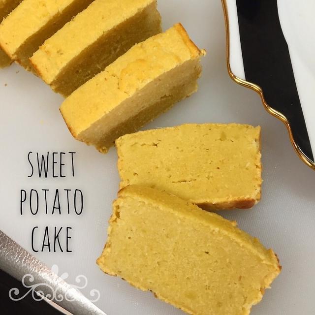 バター不使用!簡単しっとり♡おからさつま芋ケーキ