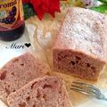 【有機アロニア100%果汁】ヘルシー!HM&ヨーグルトのもっちりケーキ① by Mariさん