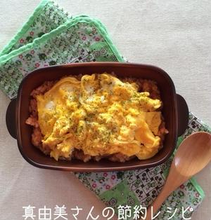 簡単!時短お弁当レシピ~オムライスのっけ弁当〜