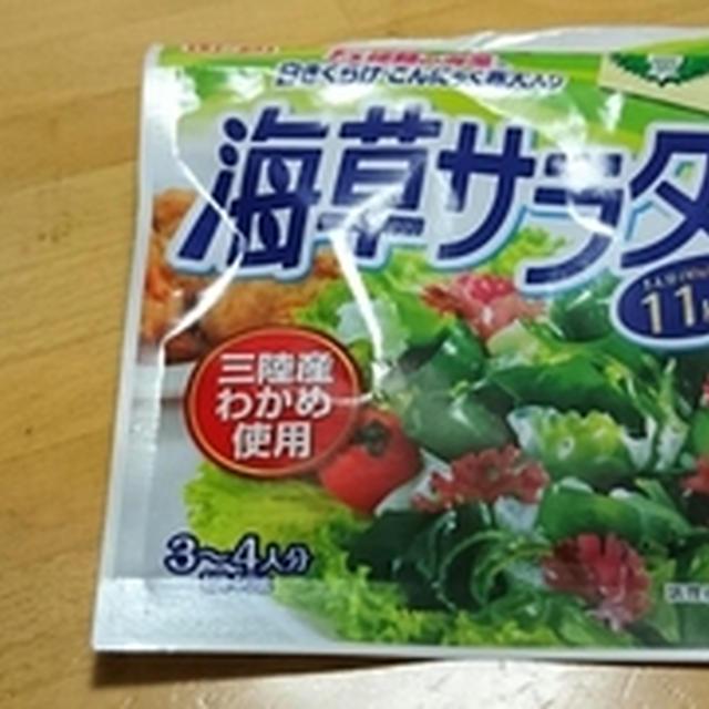 簡単 もやしと海草サラダ&レンコン素あげ