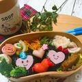 バレンタイン♡ハートおにぎりのお弁当 by とまとママさん