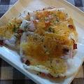 お餅の一口ピザ by mimozaさん