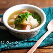 大根とネギのスープ煮と、今日のレシピ