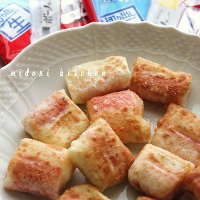 フライパン1つで♪ボーノチーズとカニカマの揚げ焼き