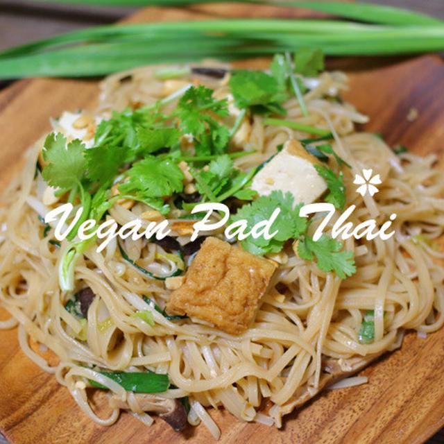 厚揚げとお野菜のパッタイ玄米ヌードル☆グルテンフリーレシピ