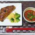 ☆48種類の濃い野菜ジューススープ☆ by Anne -アンネ-さん