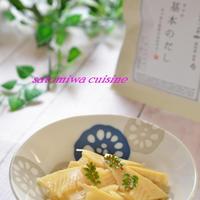 嬉しいお知らせ(*'▽') シンプルに素材の美味しさを味わう「筍のシンプル煮」