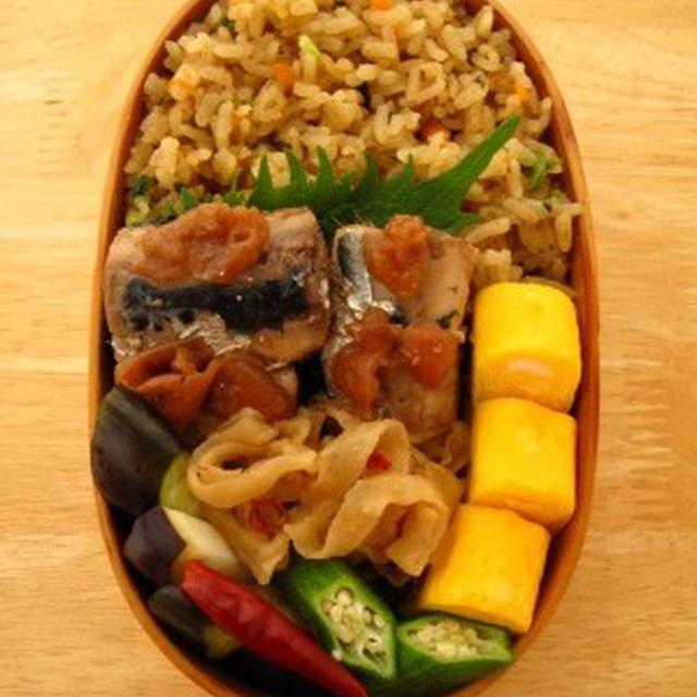 ふきのとう味噌の炊き込みご飯