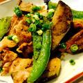 茄子とピーマン・豚コマの生姜炒め
