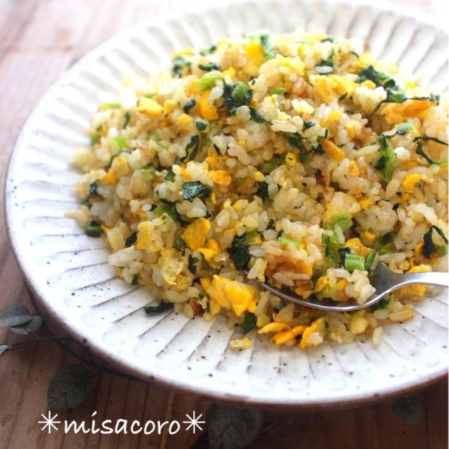 *一度は作ってみて欲しい!漬け物入りのチャーハン&野沢菜を小松菜で代用する方法。*