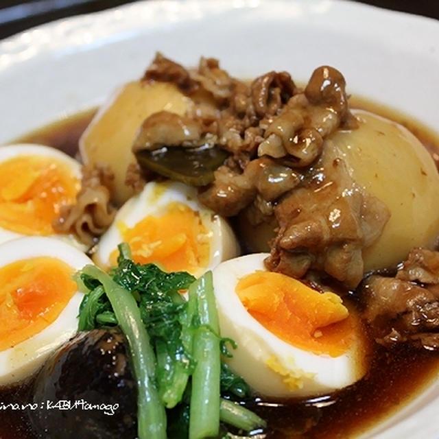 蕪と卵の、うま醤油煮