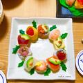 市販のお寿司を使って #手毬寿司 #寿司リース  #クリスマス