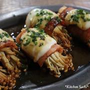 えのき茸のチーズベーコン巻き♡【#簡単レシピ#おつまみ】