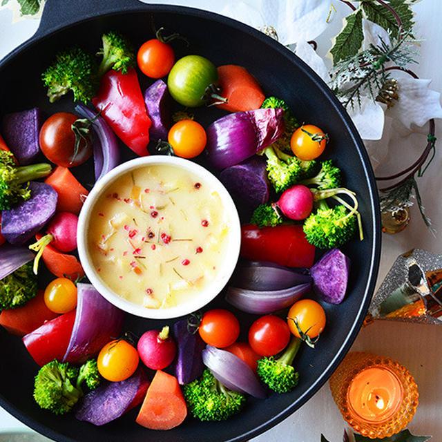 一度で二度美味しい!? 温焼きカラフル野菜とパルミジャーノバーニャカウダ  スパイス大使