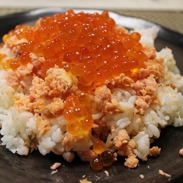 アイデアSUSHI+レシピ 調理時間3分♡酢めしではらこ飯風