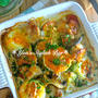 【連載】低炭水化物ダイエットにも♡食べごたえ抜群!『チキンとゆで卵のグラタン』