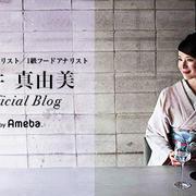 「KIHACHI 青山本店 」テラス席〜6層仕立てのマロンパフェとマロンパイでございま...