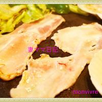 うつくしまエゴマ豚♪「福島産食肉シンポジウム」