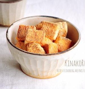 ♡材料4つ♡食パンdeソフトきな粉ラスク♡【#フライパン#簡単#節約#おやつ】