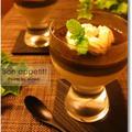 黒胡麻と豆乳、二層のブラマンジェ 黒蜜ソース(レシピ付き) by momoさん