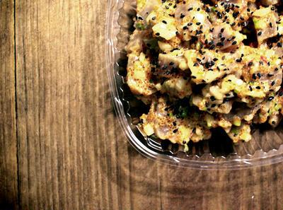 Spicy Tobiko Ahi Poke / Hot & Spicy Hawaiian Style
