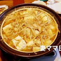 鶏1羽の丸ごと煮込み鍋♪ Chicken Hot Pot with Miso