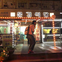 模範食堂に選定された聞慶食堂で網焼きの五味子コチュジャンサムギョプサルを堪能♪