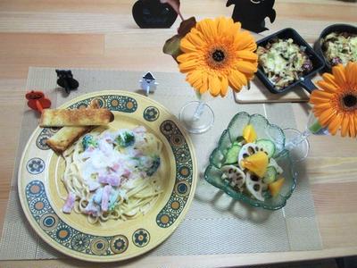 今年も!花とお料理で楽しむハロウィン♪ ベーコンとブロッコリーのクリームパスタ