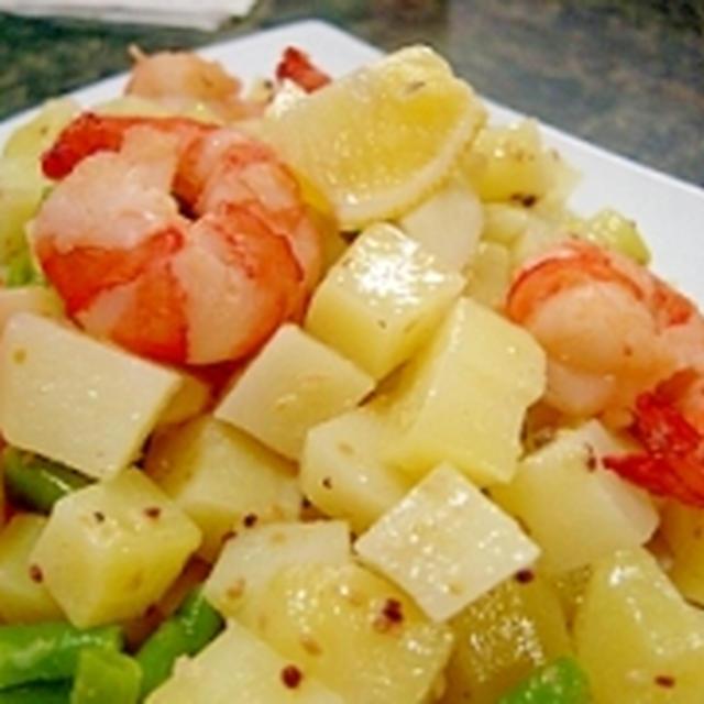 エビとジャガイモのライム風味のマスタードサラダ