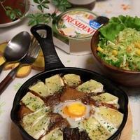 カマンベールチーズが主役!落とし卵のカレードリア。