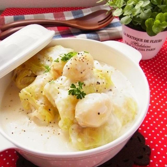 掲載 ☆ Nadia(ナディア) 旬のレシピ ~ ベーコンキャベツ巻きとホクホクにんにくのクリーム煮