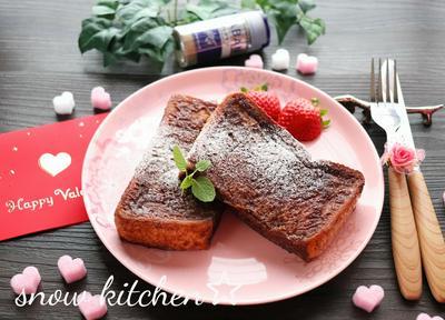 バレンタインにおすすめ☆チョコフレンチトースト