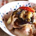 <豚肉と茄子のスタミナ炒め>