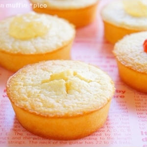 さわやか風味がうれしい♪ギフトにおすすめ「レモンマフィン」レシピ