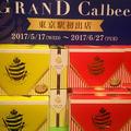 「GRAND Calbee」初出店