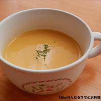 簡単★人参スープ