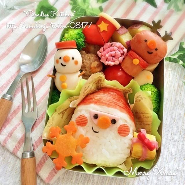 *簡単サンタおにぎりのクリスマス弁当*