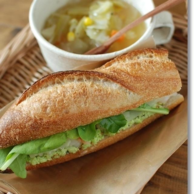 枝豆ペーストでサンドウィッチ♪ #2 えびとルッコラのバゲットサンド