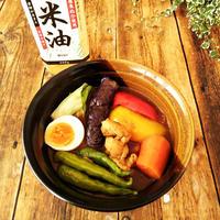 カラフルな夏野菜たっぷりスープカレー
