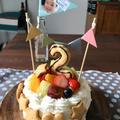 【簡単!!お菓子】絶対膨らむ!!ふわふわスポンジケーキ*2歳の誕生日ケーキのレシピです
