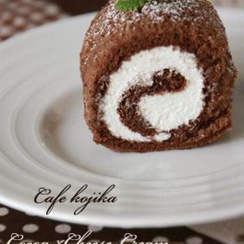 ココア×チーズクリームのミニロールケーキ