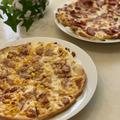 お休みのランチは手作りピザ生地で・・ツナとコーンのピザ !!