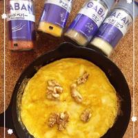 塩分控え目に貢献!手作りカレーパウダーで作る卵料理