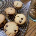 きなこチョコチップクッキー作りました。